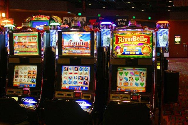 Игровые автоматы с хорошей репутацией игровые автоматы помидоры играть бесплатно и без регистрации и смс