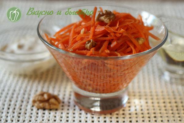 Какой салат приготовить из моркови