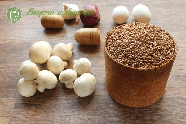 Ингредиенты с грибами