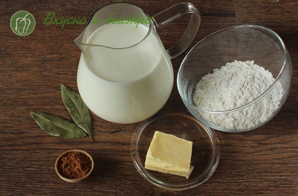 соус бешамель для лазаньи с молоком