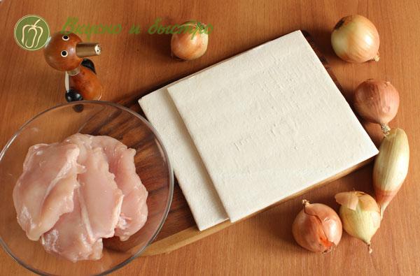 амса-рецепт приготовления из слоеного теста