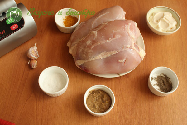 Куриная грудка в маринаторе