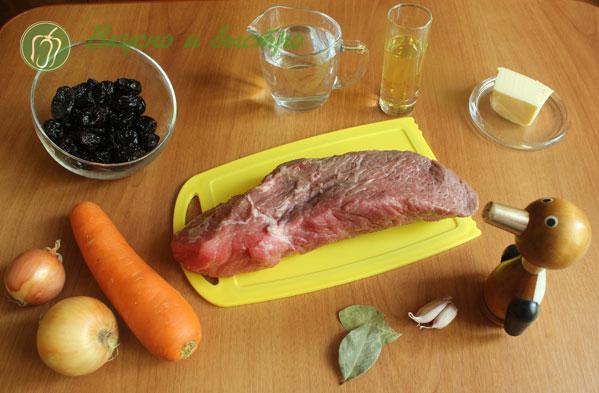 говядина тушеная с черносливом пошаговый рецепт