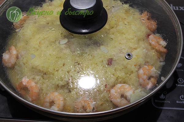 паэлья как готовить