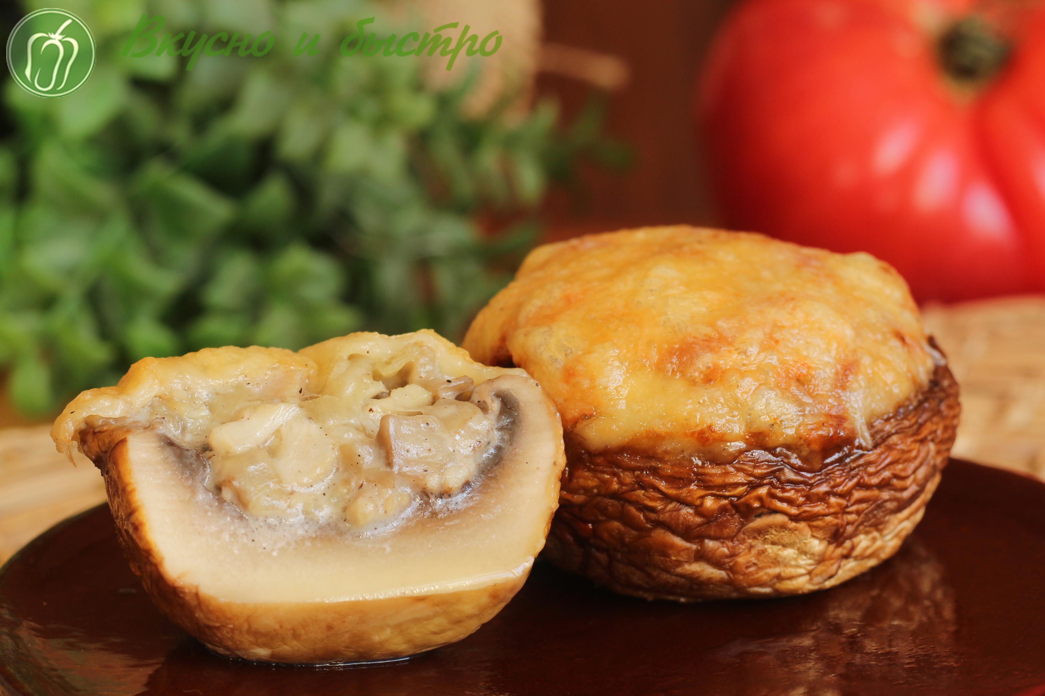 рецепт фаршированных шампиньонов в духовке с сыром